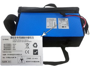 Lithium-Battery-Pac-36v-16a